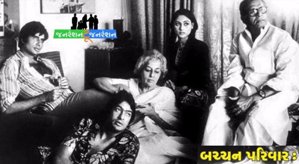 Bachchan-family